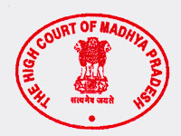 MP High Court Civil Judge Recruitment Apply Online Form