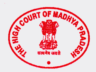 MP High Court Recruitment mphc.gov.in Apply Online Form