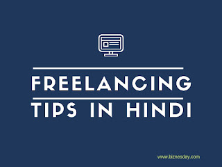 Earn Money From Freelancing Website In hindi 2019