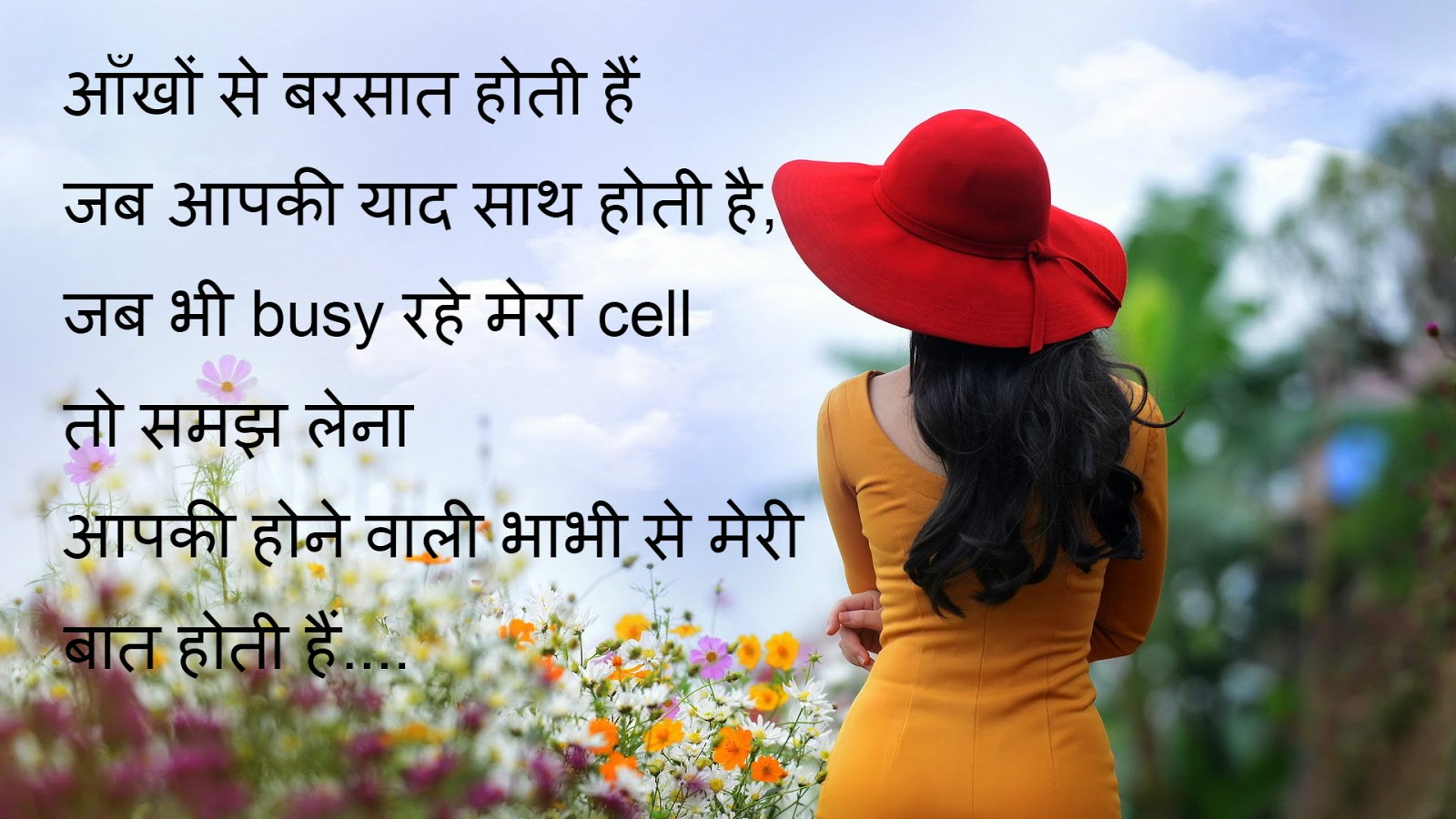 Love Shayari Image Hd Download Real Fact Wallpapers And Pictures
