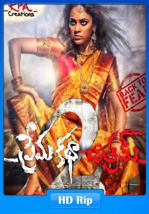 Prema Katha Chitram 2 2020 720p Hindi Dubbed HDRip x264   480p 300MB   100MB HEVC