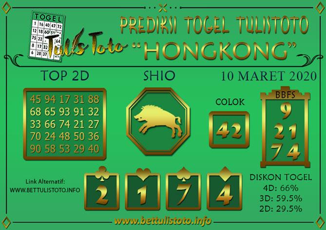 Prediksi Togel HONGKONG TULISTOTO 10 MARET 2020