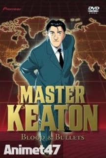 Master Keaton -  1998 Poster