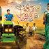'Rekka Ketti Parakathu Manasu' on Zee Tamil Tv Plot Wiki,Cast,Promo,Title Song,Timing