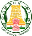 www.emitragovt.com/fisheries-department-tn-jobs-careers-apply-latest-govt-sarkari-naukri