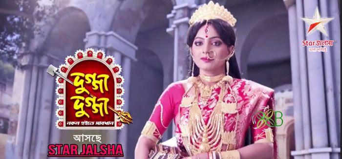 Dugga Dugga, Star Jalsha, Bengali serial