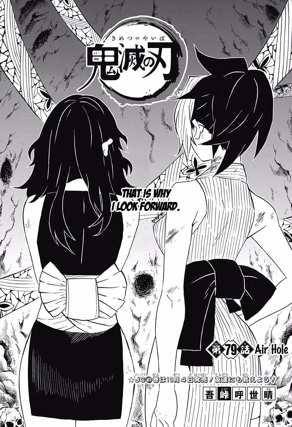 Kimetsu no Yaiba: Chapter 79: Air Hole - 第1页