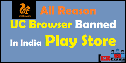 Reason For UC Browser Banned In India Play Store, Reason For Banned UC Browser In India Play Store.UC Browser Banned, Which Browser Safe For Use In India Both Desktop Pc Or Mobile Smartphone