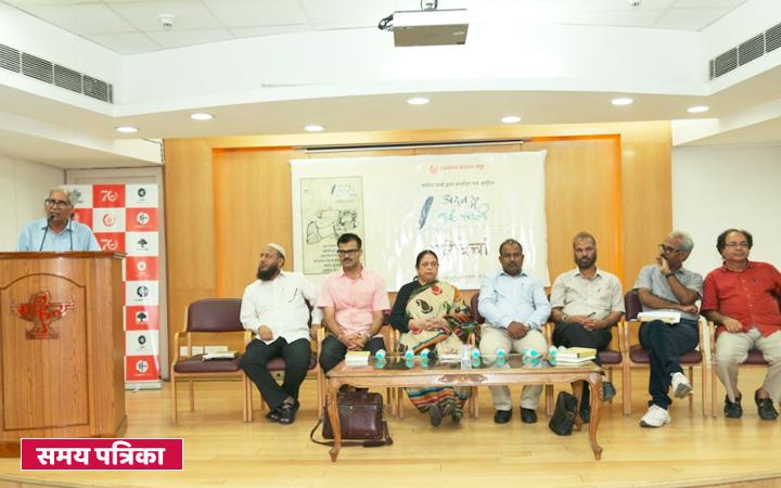नासिरा शर्मा के उपन्यास 'अदब में बाई पसली' पर परिचर्चा का आयोजन