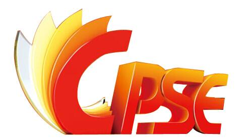 central public sector enterprises