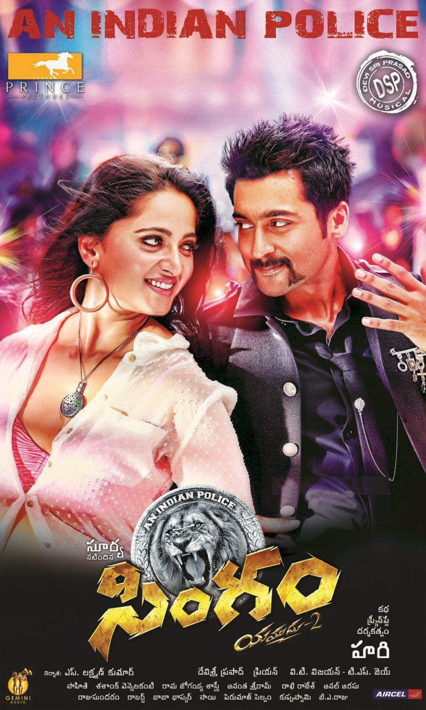Singam 2 Mp3 Songs Free Download | HD Wallpapers (High ...