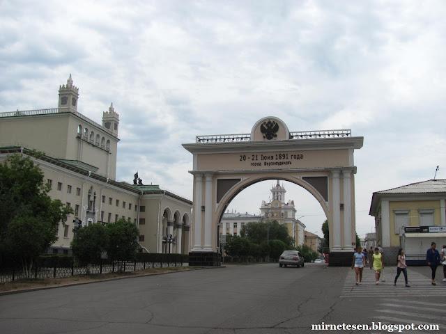 Что посмотреть в Улан-Удэ - Триумфальная арка