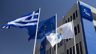 ΝΔ: Οι κωλοτούμπες ΣΥΡΙΖΑ και στην υγεία συνεχίζονται