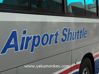 Kagoshima airport shuttle bus