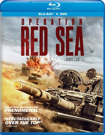 Operation Red Sea (2018) UNCUT Dual Audio Hindi 720p BluRay ESubs