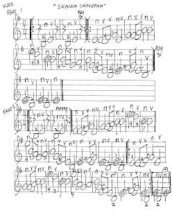 Miss Jacobson's Music: SHALOM CHAVERIM MUSIC WORKSHEETS