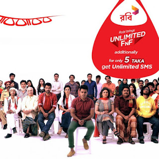 Robi unlimited SMS pack for onl 5 taka