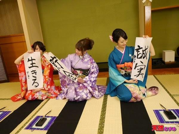 10musume 2015-01-03 12070