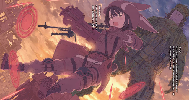 gambar Sword Art Online Alternative Gun Gale Online