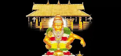 Why Ayyappan Legs are Tied