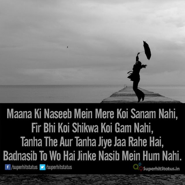 Jinke Nasib Mein On Royal Shayari Image in Hindi