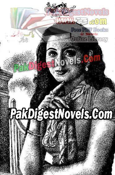 Main, Tum Aur Chaye By Haya Bukhari Pdf Free Download
