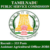Tamil Nadu Public Service Commission, TNPSC, freejobalert, Sarkari Naukri, TNPSC Answer Key, Answer Key, tnpsc logo