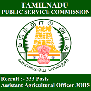 Tamil Nadu Public Service Commission, TNPSC, Graduation, PSC, TN, Tamil Nadu, Assistant Accounts Officer, freejobalert, Sarkari Naukri, Latest Jobs, tnpsc logo