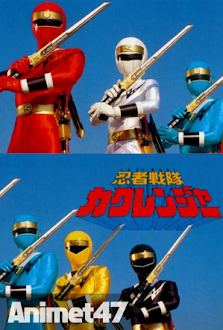 Siêu Nhân Nhẫn Giả -Ninja Sentai Kakuranger -  2013 Poster