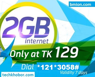 GP-2GB-7Days-129Tk-Dial-*121*3058#