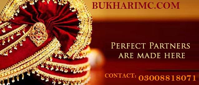International Matrimonial Service Macao Pakistan Family ~ BUKHARI
