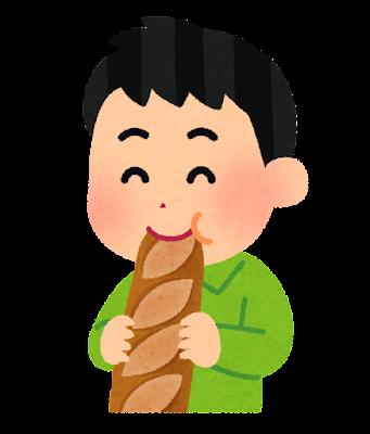 フランスパンを食べる男の子のイラスト