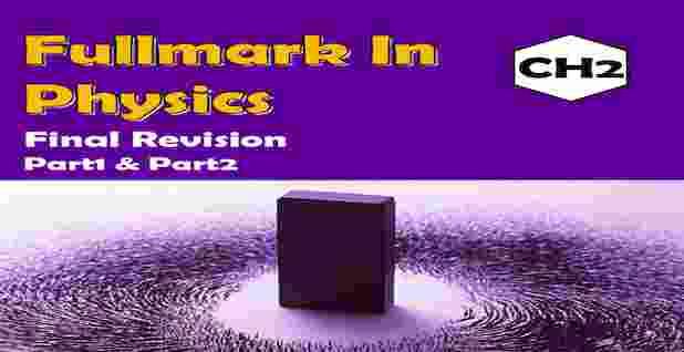 مراجعة الفيزياء لغات physics للصف الثالث الثانوى لمستر هيثم احمد