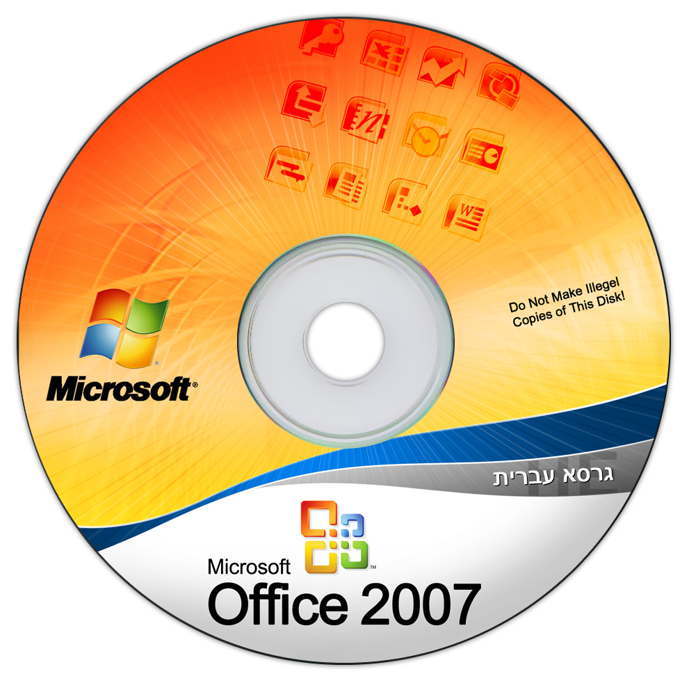 how to change office 2007 retail to volume version