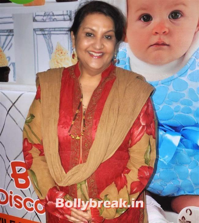 Jai Ho Special Screening