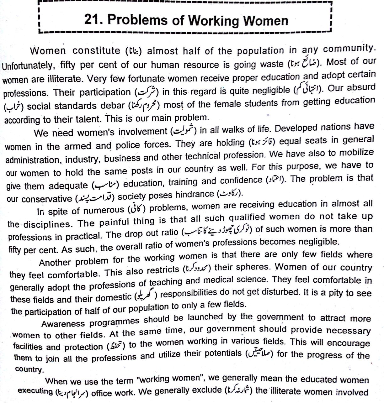 women and work essay