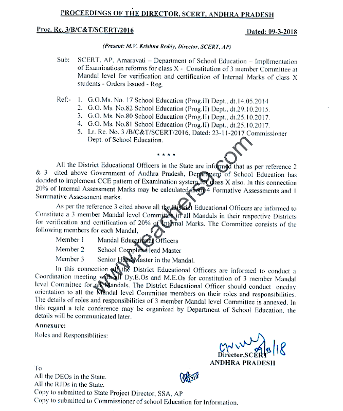 R.C No 3 - Implementation of Examination reforms for class X - Mandal level for verification and certification of Internal Marks of class X students
