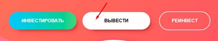 Регистрация в Trixmen 4