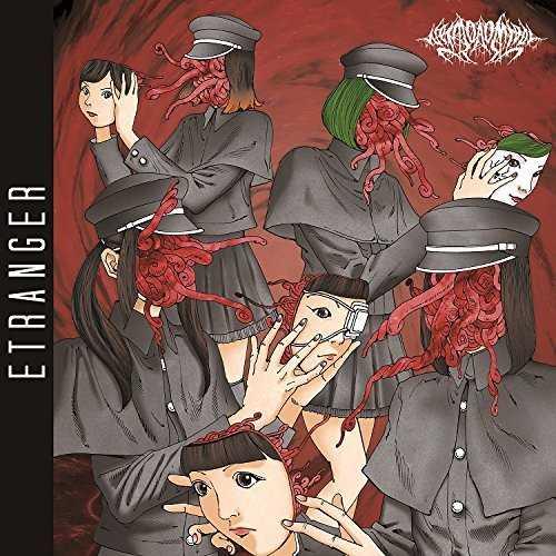 [Single] ネクロノマイドル – Etranger (2015.04.22/MP3/RAR)