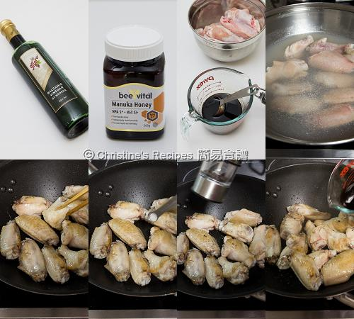 Honey Balsamic Chicken Wings Procedures