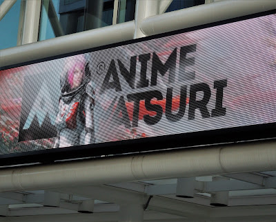 ANIME MATSURI 2017 (CONVENTION THEME BANNER)