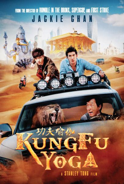 Film Kung Fu Yoga 2017 Bioskop