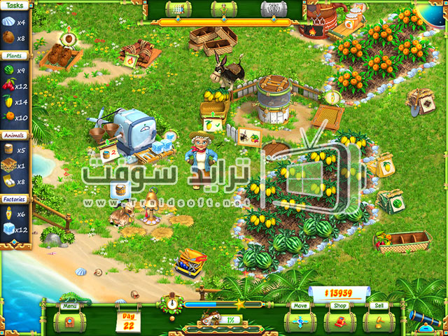 تحميل لعبة المزرعة السعيدة هابي فارم Happy farm للكمبيوتر