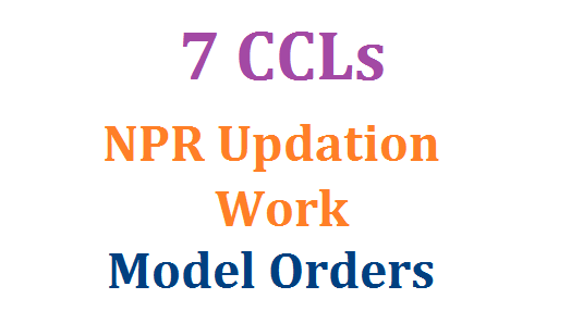 7 CCLs to NPR Updation Work in 2016-Model Orders by MEO | National Population Register Updation work done by Teachers in Telangana in 2015-16 Academic Year on General Holidays especialy on Sundays as per the AP Leave Rules for teachers and Employees | in Refference of DSE Proceedings Vide Rc 1016 Dated 17.12.2016 Mandal Educational Officer, Madhira Khammam district issued CCLs sanction orders for 7 Days Vide MRC/CCL/2016 Dated 20/12/2016