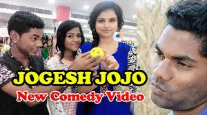Jogesh Jojo all Sambalpuri Comedy 2018