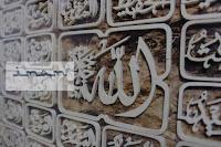 jual kaligrafi pigura, kaligrafi hiasan dinding, kaligrafi kaca