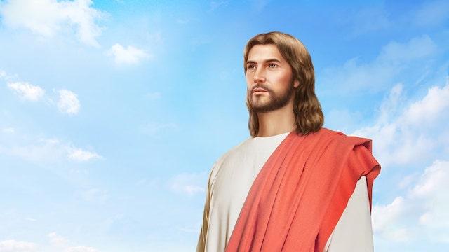 福音問答, 真理, 聖經, 耶穌, 禱告 宗教, 基督,