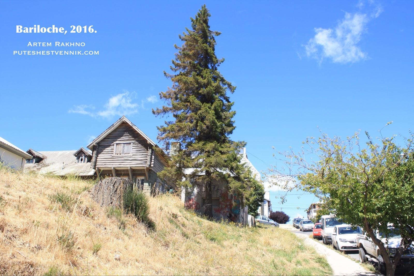 Деревянный дом в Барилоче