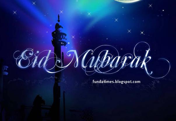 Eid ul Fitr 2018 greetings