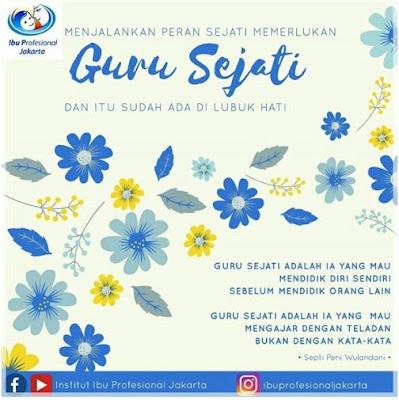 quote guru